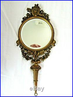 Antique French Bronze Gilt Hand Mirror Floral Cameo 1880 Vanity Victorian