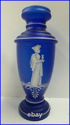 Antique Victorian Cobalt Blue Glass Vase Hand Painted Enamel Mary Gregory Lady