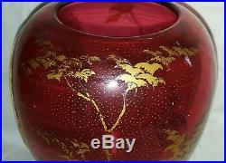 Bohemian cranberry glass vintage Victorian antique hand painted vase