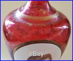 Bohemian hand painted cranberry glass vintage Victorian antique vase