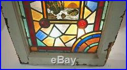 English Victorian Hand Painted Fired Stained Glass Window (PAIR) Landscape