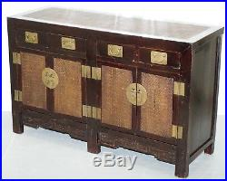 Lovely Chinese Qing Dynasty Hand Made Sideboard With Rattan Weaved Detailing