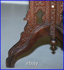 Rare 19th Century Hand Carved Liberty's London Moorish Side End Lamp Wine Table