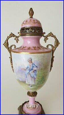 Victorian Sevres Style Porcelain Ormolu Garniture Vase Hand painted 26cm